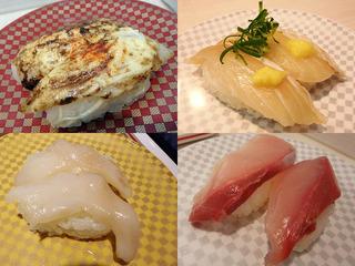 魚べい 北見店_B1
