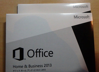 Office2013_2