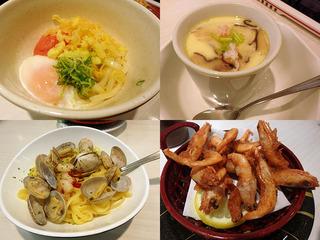 魚べい 北見店_B2