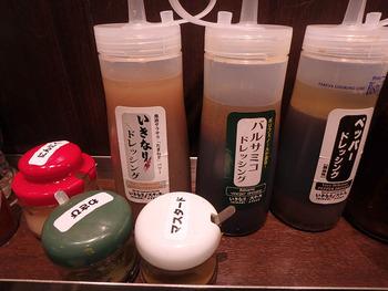 いきなりステーキ イオン北見店_21