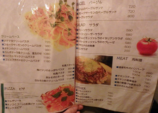has cafe_A06
