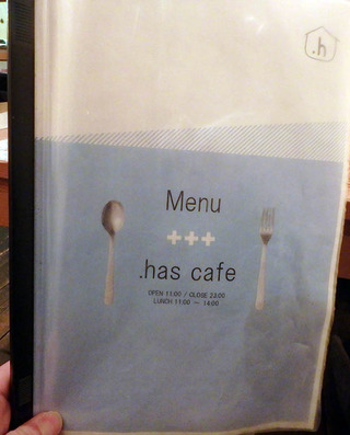 has cafe_A02