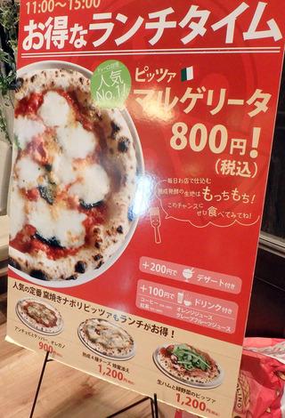 エノテカ ドォーロ 札幌店_06