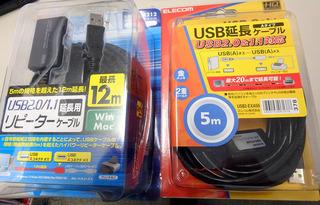 USBリピーターケーブル