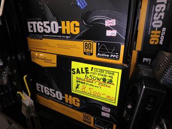 SST-ET650-HG
