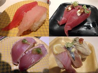 魚べい 北見店_C1
