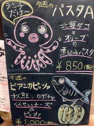 エノテカ ドォーロ 札幌店_08