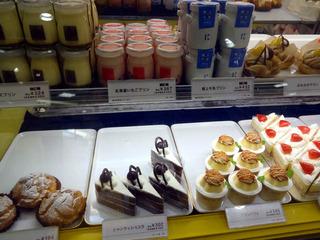 洋菓子 きのとや 大丸店_4