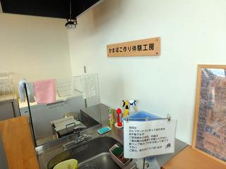 出塚水産_10