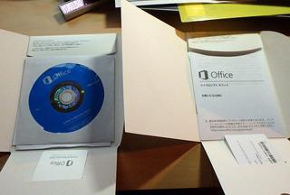 Office2013_5