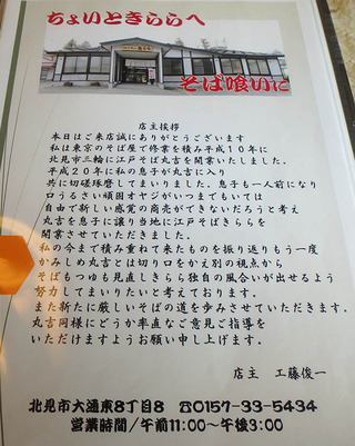 きらら_03