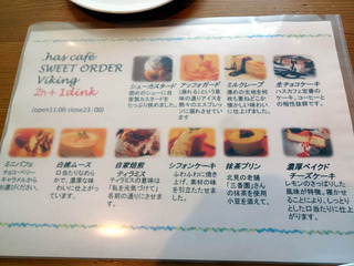 has cafe_17