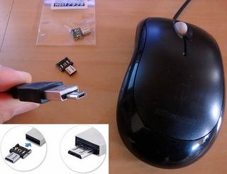 USB HOST アダプタ