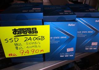SSD240GB9490eyn