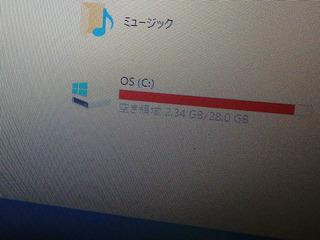 eMMC 32GB_2