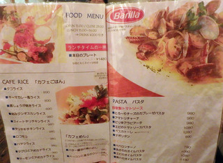 has cafe_A05