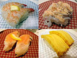 魚べい 北見店_A2