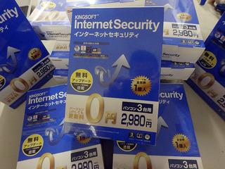 KINGSOFT SECURITY