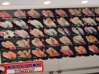 魚べい 北見店_05