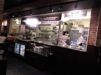 いきなりステーキ イオン北見店_10