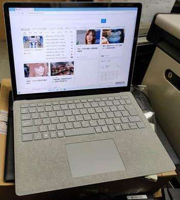 SurfaceBook_1