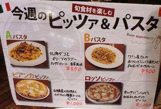 エノテカ ドォーロ 札幌店_07