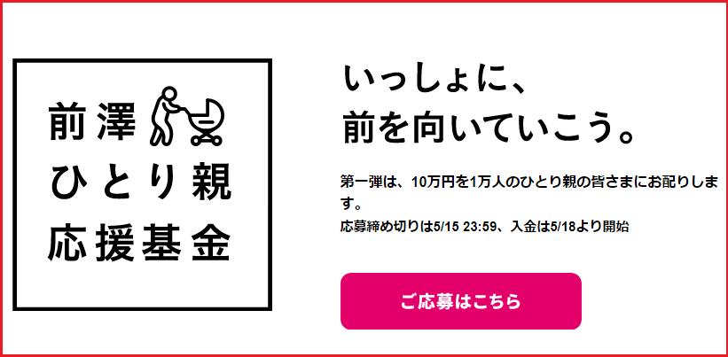 ナンバーズ 予想 前沢 無料競艇予想 2/26
