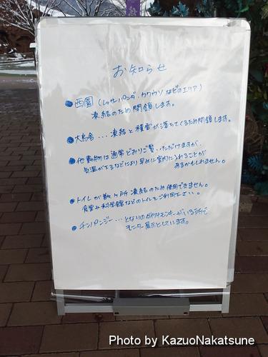 P1250008_01_s