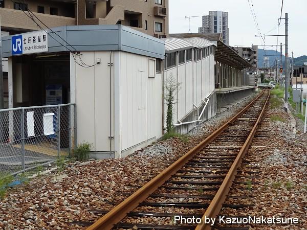 広島の大規模土砂災害 (2)【8...