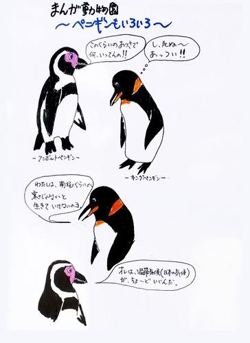 asa_zoo-m214