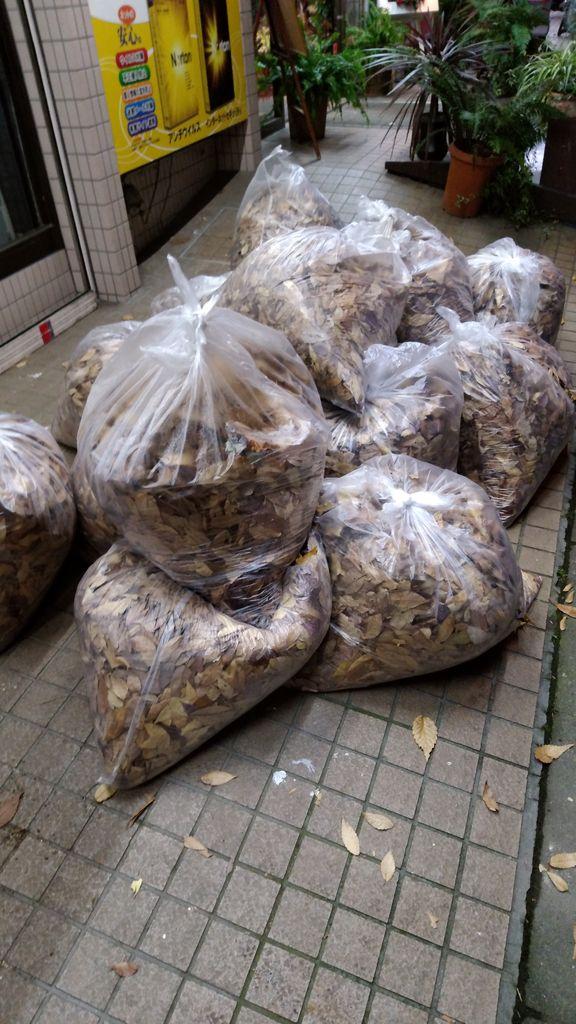 ゴミ袋何個分でしょうか