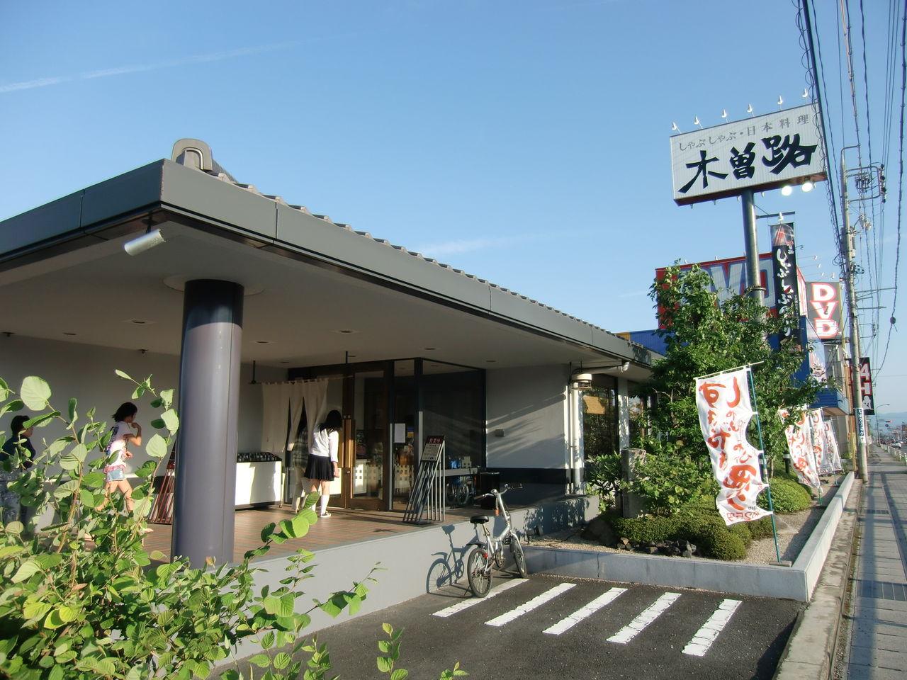 大垣の地域情報 【Oh!柿】                まろん                      まろん