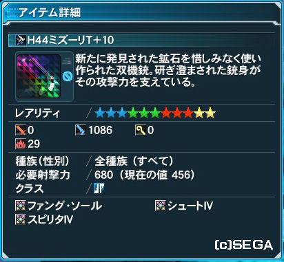 2014-12-31-095621.jpg