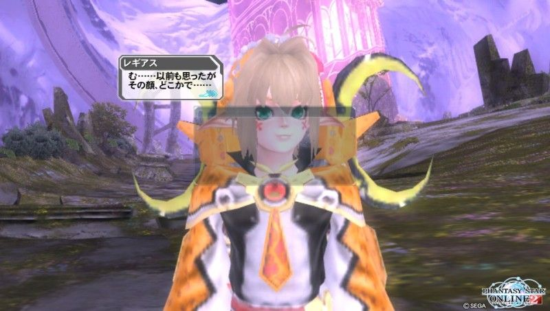 pso2 how to play summoner