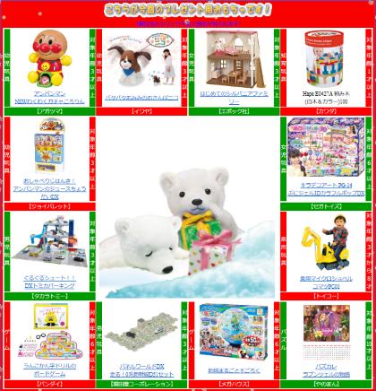 おもちゃ業界(2)1114