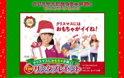 おもちゃ業界(1)1114