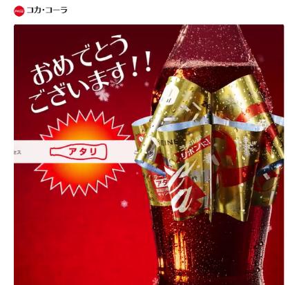 コカ・コーラ(1)1113