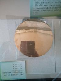 弥生時代--鏡