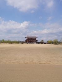 平城京 (9)
