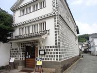 岡山・倉敷 (23)