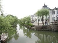 岡山・倉敷 (倉敷川)
