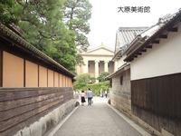 岡山・倉敷 (大原美術館)