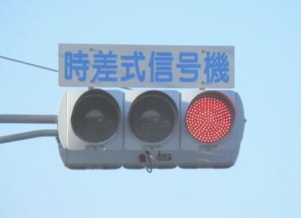 jisasinngou001