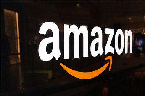 gongsi-Amazon