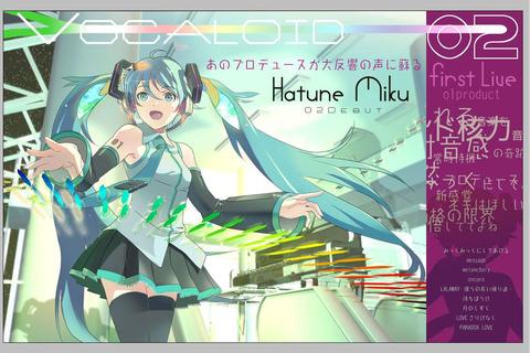 HatsuneMiku-Melt
