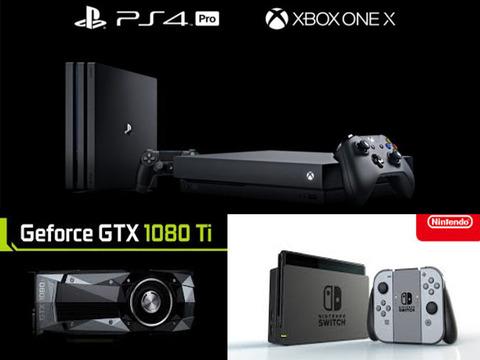 PS4ProとXboxOneX-1-700x392