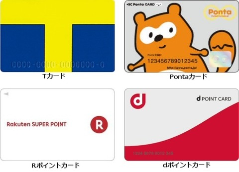 kyotsupoint-thumb-500x360-938