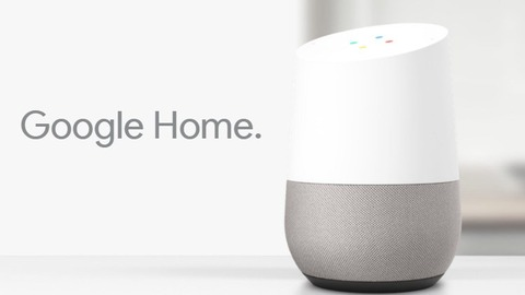 google-home-lead
