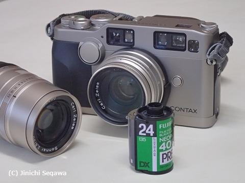 P9300061