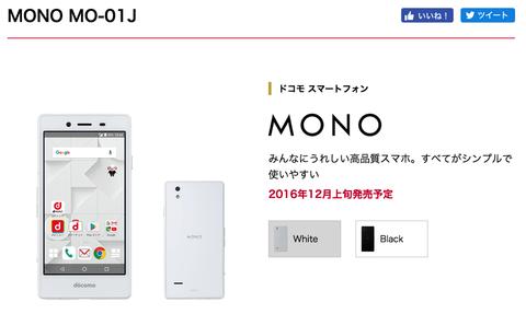 I161028_MONO-1